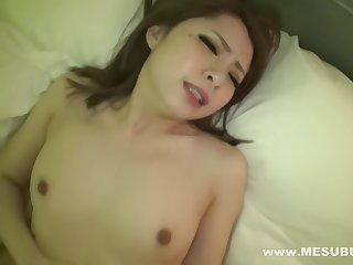 Mesubuta - 925